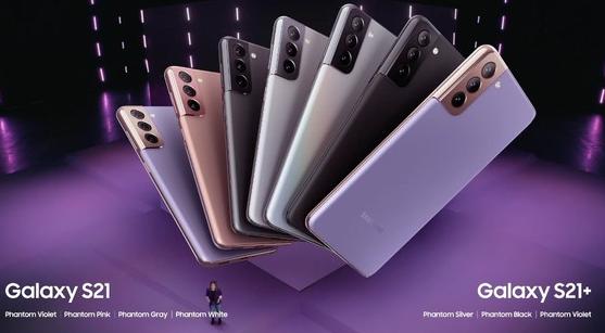 Samsung Galaxy S21 ufficiali: caratteristiche, disponibilità e Prezzi